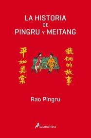 la-historia-de-pingru-y-meitang-e1522317880655